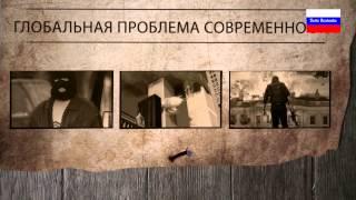 Ролик антитеррор (Смоленск)