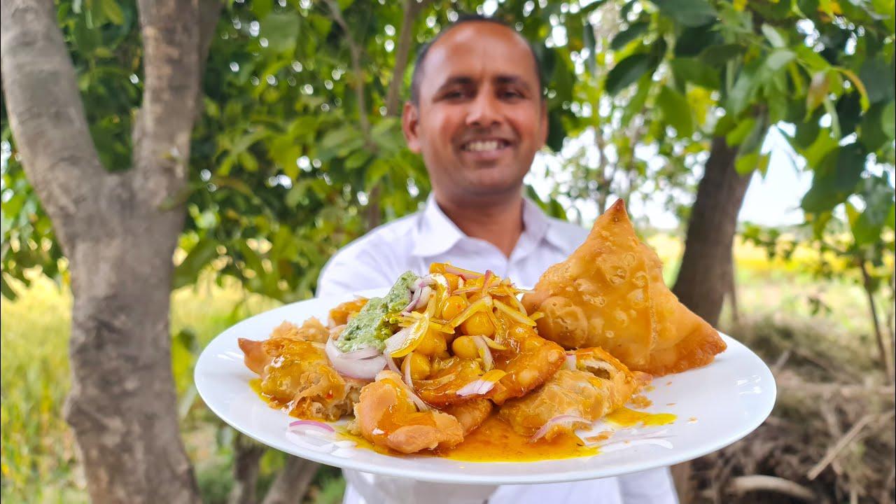 Samosa Chaat & Chutney Recipe   سموسہ چاٹ    Samosa Chaat   Mubashir Saddique   Village Food Secrets