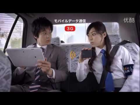CM NTT - Oguri Shun, Inoue Mao
