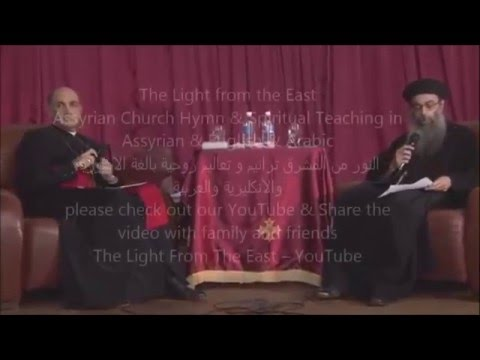 Dialogue between the Coptic church & the Assyrian Church (ENG)