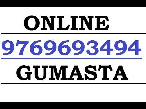 For gumasta license call 8898337616 youtube for gumasta license call 8898337616 spiritdancerdesigns Image collections