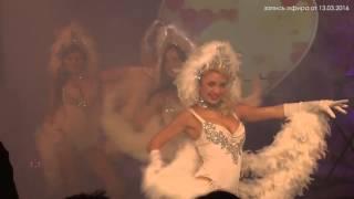 Шоу-балет Эпатаж на выставке
