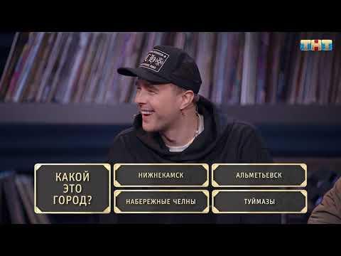 КРИД / КЛАВА КОКА ЭТО НИЖНЕКАМСК СК