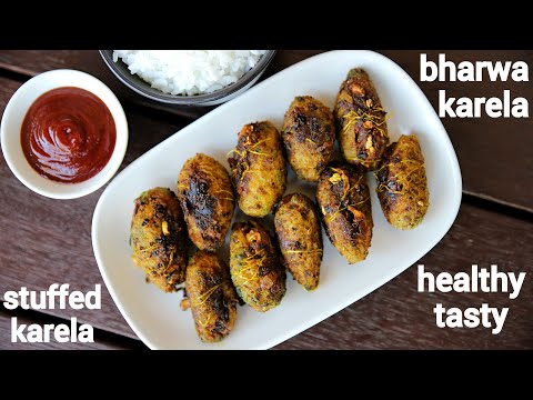 stuffed karela recipe | bharwa karela recipe | भरवां करेला रेसिपी | karela ka bharwa