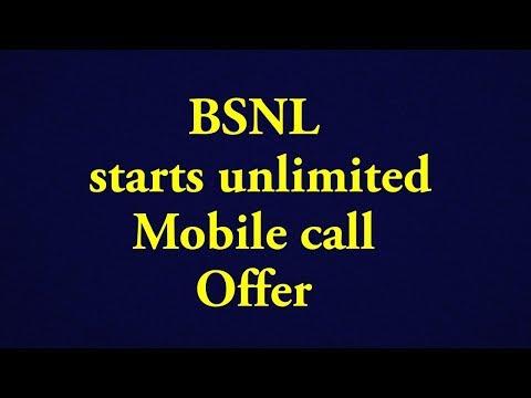 BSNL unlimited data plan | Free Calls | Best offer 2017