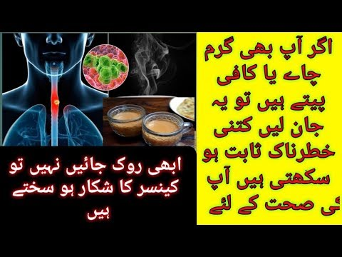 hot-tea-and-coffee-drink-very-dangerous-to-your-health