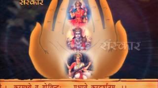 Mantra - Karagre Vaste Laxmi...