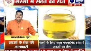 Good Luck Guru with Pawan Sinha on India News