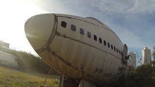Залезли в заброшенный  Боинг 747
