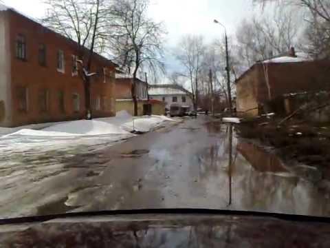 Богородицк, прогноз погоды на 14 дней
