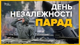 LIVE | День Незалежності України. Військовий парад 24 серпня 2018