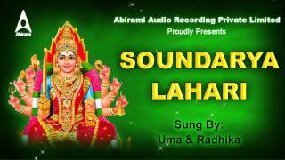 Soundarya Lahari Jukebox - Songs of Amman - Tamil Devotional Songs