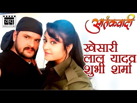 Aatankwadi Bhojpuri Film | Khesari Lal Yadav,Shubhi Sharma | On Location Song Shooting |Nav Bhojpuri