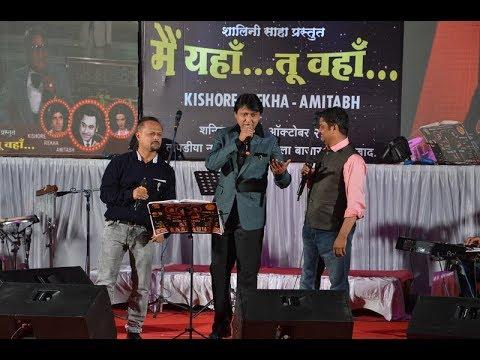 Download Anhoni Ko Honi Kar De By Deepak Dhatrak, Aniruddha Varangaonkar & Ravindra Kulkarni