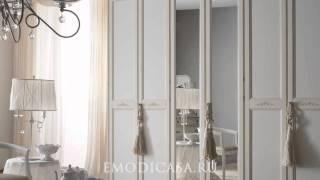 видео спальня портофино