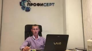 видео ТР ТС 024/2011 «Технический регламент на масложировую продукцию»
