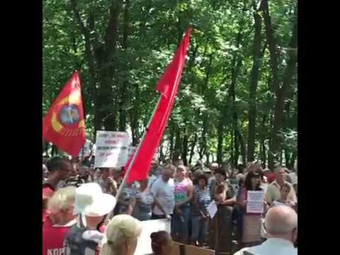 Митинг против повышения пенсионного возраста в Гулькевичи (Краснодарский край)