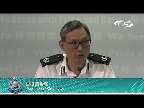 Китайские власти извинились перед мусульманами