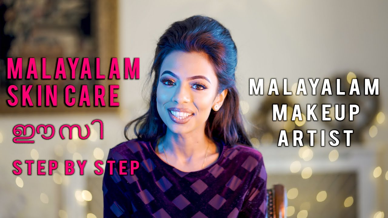 Malayalam Skin Care ഈസി (Step by step) || Malayalam Makeup Artist