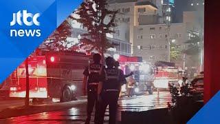 천안시 호텔 지하주차장서 불…투숙객 200여 명 대피 …