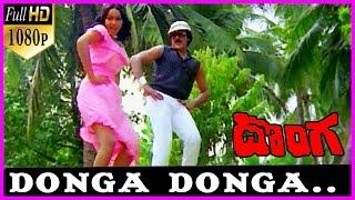 Donga Donga Song || Donga Telugu 1080p Full HD Video Song - Chiranjeevi ,Radha