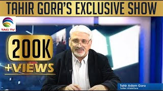 Kashmir One Year after abrogation article 370-Arif Aajakia\u0026Tahir Gora's Exclusive Conversation@TAGTV