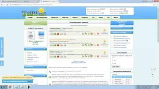 Регистрация в бесплатном проекте Глобус Интерком Globus inter com