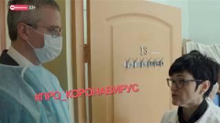 Камчатка: Новости дня 06.04.2020
