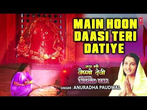 Main Hoon Daasi Teri Datiye I Devi Bhajan I ANURADHA PAUDWAL, Jai Maa Vaishno Devi Movie Songs Audio