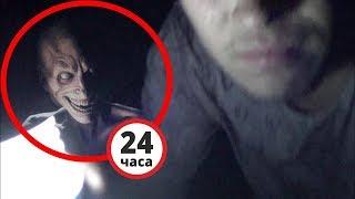 Russische Geisterjäger und Lost Place Buster´s treffen auf Paranormale Aktivitäten! | MYTHEN METZGER