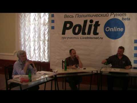 """Дебаты Политонлайн """"Фальсификация истории"""" - 4"""