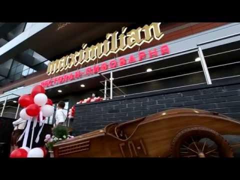 Ресторан сети «Максимилиан» открылся в ТРЦ «НЕБО»