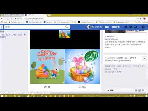 {電腦基本常識} Windows 10 – 如何下載Facebook 私人視頻 - YouTube