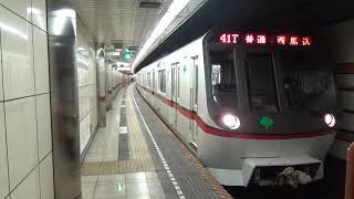 133日目:高輪台発車 5313- 41T 普通 西馬込行(5300形 5313編成 都営浅草線 高輪台駅)