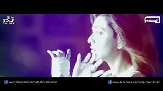Kuch Toh Hai Junaid Asghar  Remix Dj Shiv Chauhan