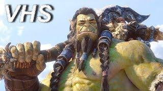 World of Warcraft - Убежище - VHSник