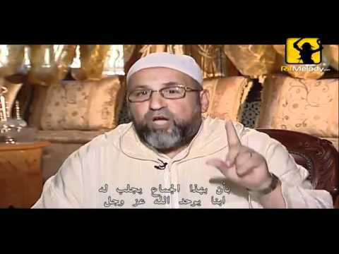 hadith tamazight mp3