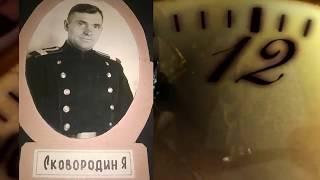 10 ноября - Вспомним героев  милиции...