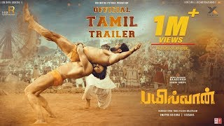 Bailwaan Official Trailer Tamil | Kichcha Sudeepa | Suniel Shetty | Krishna | Swapna | Arjun Janya