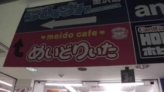 金沢のメイド喫茶「めいどりぃた」までの行き方!