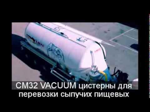 O.ME.P.S. Srl полуприцепы для сыпучих грузов  CM 32 VACUUM