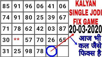 20-03-2020 KALYAN SINGLE JODI TRICK WITH STRONG PENEL || MATKA GAMES OFFICIAL ||