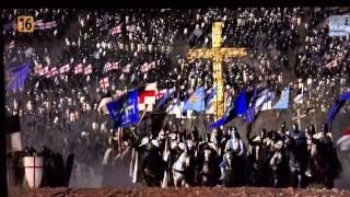Kingdom of Heaven -