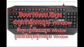 boot menu key hp dell acer msi samsung sony lenovo VLIP LV