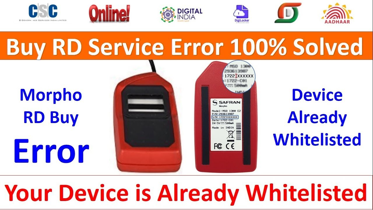 Morpho RD Service Error Your Device is Already Whitelisted 100% Solved |  मोरफो आरडी त्रुटि 100% हल