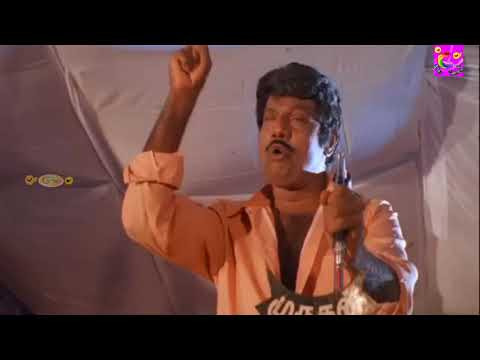 அரசியல் நகைச்சுவை Goundamani Senthil Funny Video | Tamil Comedy Scenes | Goundamani Senthil Comedys
