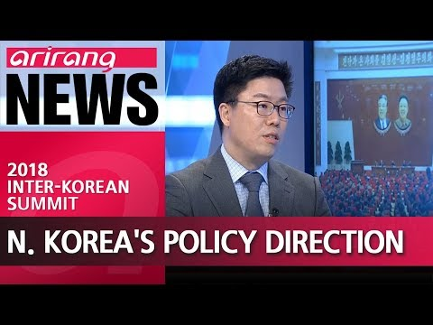 North Korea's ruling party holds policy meeting ahead of inter-Korean summit