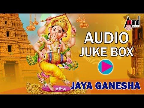 Kannada Devotional Songs |