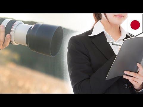 尻にタッチ、望遠レンズで撮影…女性教諭にセクハラした小学校校長、懲戒免職に