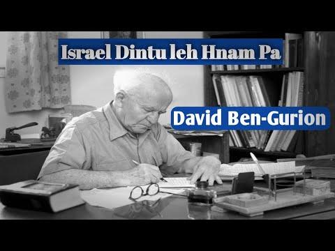 Israel Hnam Pa: David Ben-Gurion